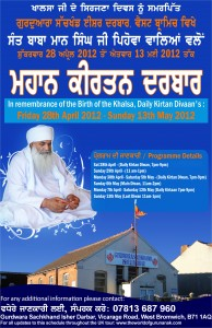 Sant Baba Mann Singh April 2012 Poster5